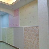 中山液态壁纸漆厂家首页