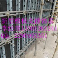 北京兴民基业建筑设备有限公司