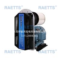 供应RAETTS150雷茨超级风机