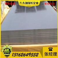 供应宝钢股份酸洗板QSTE340TM价格