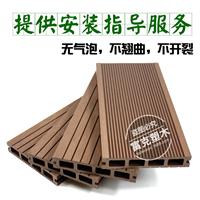 户外栗色塑木 木纹 环保空心 145*20mm地板