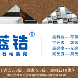 翁源县申立五金加工厂