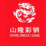 青海山隆钢结构工程有限公司
