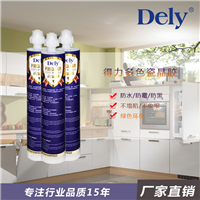 厂家直销 得力(DELY)多色瓷晶胶 美缝剂