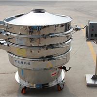 供应陶瓷釉料振动筛-陶瓷专用超声波振动筛