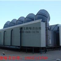 郑州噪音治理公司