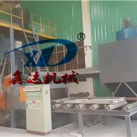 供应建筑铝模板清理抛丸机