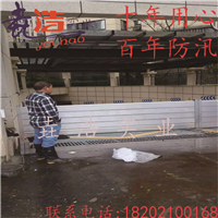 供应铝合金挡水板北京防汛挡水板挡水板报价
