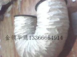 北京金领华通商贸有限公司