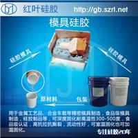 供应除尘胶辊专用液体硅胶