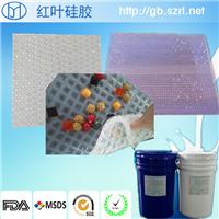 供应树脂钻翻模透明硅胶,水晶钻模具硅胶