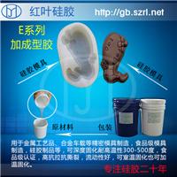 肥皂手工香皂模具硅胶|做香皂模具专用硅胶