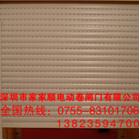 广州不锈钢卷闸门