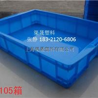 供应渠晟QS-575-105注塑箱原装现货