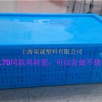 供应渠晟QS-575-170注塑箱性价比高
