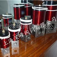 供应真空阀门:DDC-JQ型-电磁真空带充气阀