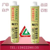 供应高温胶、耐高温密封胶、耐400度密封胶