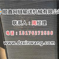 供应山西防静电乙型烘干机网带
