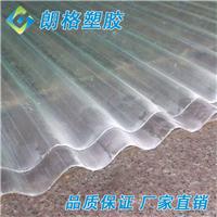 供应淮安采光板FRP玻璃纤维瓦树脂瓦