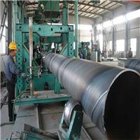 华北螺旋管厂家、大口径螺旋管、螺旋管价格