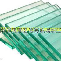 供应天津12mm钢化玻璃
