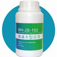 供应MH-JS-102 聚羧酸减水剂(高减水型)