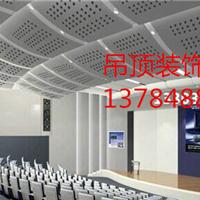 体育馆吊顶隔音板/墙面吸音板-镀锌穿孔板