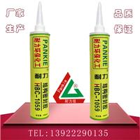 耐高温结构密封胶、高温胶、无硅结构胶