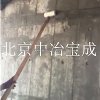 混凝土地面起砂起灰的预防