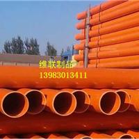 重庆CPVC电力管红泥管玻璃钢电力管厂家