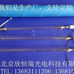 供应PVC扣板家具封边条印刷机UV灯管5kw