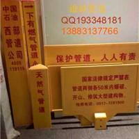 重庆玻璃钢标识桩标志桩警示牌标志砖厂家
