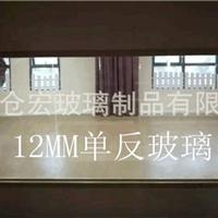供应定制辨认室12MM单向玻璃