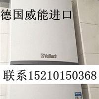 通州威能壁挂炉专卖店