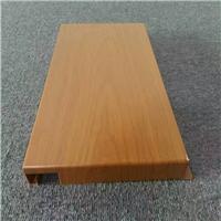 广汽本田吊顶采用高低跌级式效果木纹铝单板