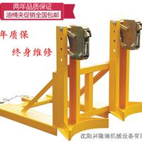 沈阳叉车专用油桶夹具-沈阳兴隆瑞机械