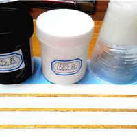 双组份油性1:1真瓷胶原料
