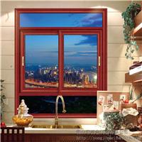 韵之彩门窗十大品牌 铝合金平开窗加盟