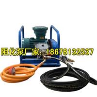 WJ-24阻化剂喷射泵厂家BH-40/2.5