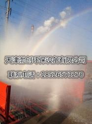 天津市东丽区渤创科清洗设备商行