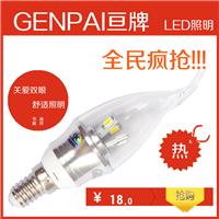 LED蜡烛灯,LED拉尾灯,装修灯具