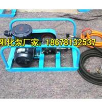 供应陕西阻化泵 煤矿专用防灭火液压泵