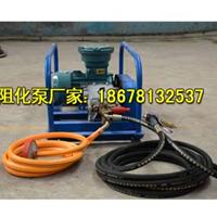 BH-40/2.5阻化剂喷射泵  3BZ36/3防灭火液压泵阻化多用泵 ?