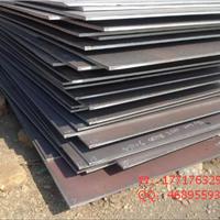 供应高强度低合金板 Q460B/C/D