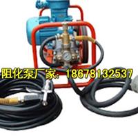 WJ-24-2型阻化剂喷射泵防止煤炭自然发火