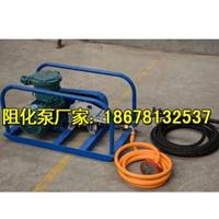 BZ-40/2.5阻化剂喷射泵/矿用WJ-24阻化泵