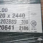 东莞市富可木业有限公司
