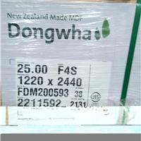 供应新西兰进口松木中纤板