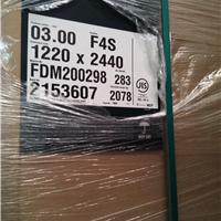 供应新西兰高密度中纤板