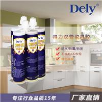 厂家直销得力(DELY)多色瓷晶胶双组份美缝剂